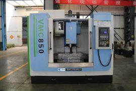 厂家直销数控立式加工中心VMC850加工中心台湾主轴上银丝杠