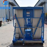 济南铝合金式升降机供应商 三桅铝合金升降机价格