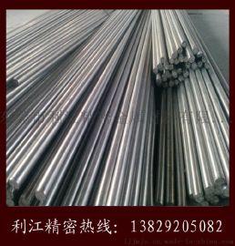 303不锈钢圆棒,303F不锈钢方棒,303不锈钢六角棒