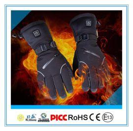 日盛新款充电式电热手套