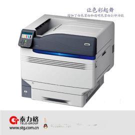 厚纸服装吊牌打印机合格证不干胶条码二维码彩色+白墨印花打印机