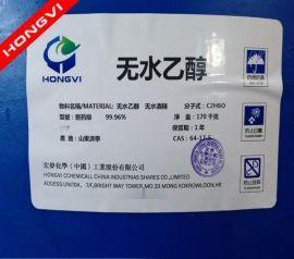 济宁销售酒精乙醇 无水乙醇 25L/桶