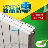 廠家直銷 家用鋼製銅鋁複合圓頭水 暖氣片 水暖採暖 散熱器
