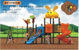儿童组合滑梯、儿童游乐设施、室外玩具、滑梯、大型组合玩具