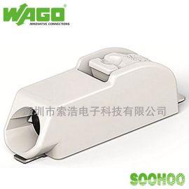 原装WAGO万可 LED贴片接线端子  2060-401/998-404  带UL认证