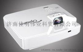 奥图码短焦激光投影机ODX578ST 亮度4000流明,对比度高达50000:1激光光源稳定持久