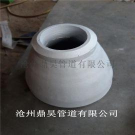 铝异径管大小头 铝合金大小头异径管