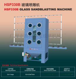 华天玻璃加工设备 HSP330B玻璃喷雕机