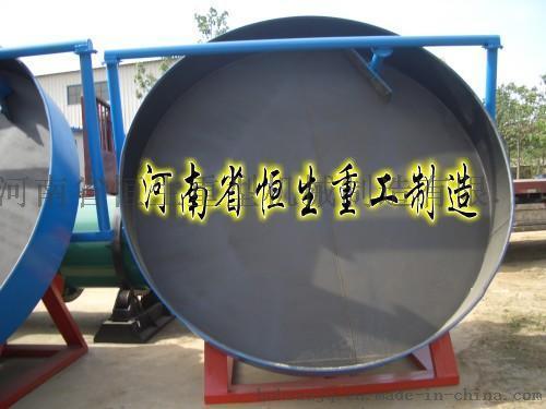 直径0.5m-1m小型圆盘造粒机 实验室不锈钢盘式制粒机 粉末颗粒机