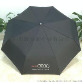 23寸*8K礼品雨伞+广告伞
