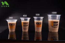 1000CC情侣奶茶桶 来一杯塑料杯 透明彩印奶茶杯批发