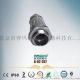 睿玛科A-02-207防水连接器电线电缆4芯后接线IP68等级线径8-12mm