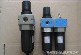 UFR/L-04 UFR/L-03 UFR/L-02油水分离器 台湾新恭SHAKO