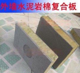 外墙岩棉复合板强力促销