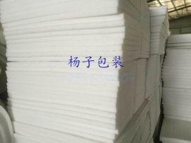 河南珍珠棉卷材的成分及优点