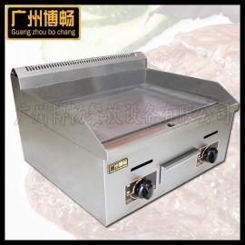 燃气平扒炉718铁板鱿鱼煎扒炉不锈钢台式商用气扒炉西式厨房设备