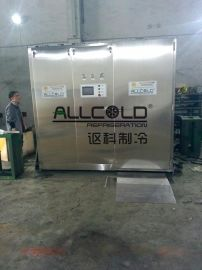 高温熟食快速冷却真空快速冷却机(AVCF-50D)