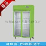 環保恆溫恆溼櫃  綠色智慧恆溫恆溼櫃 智慧全自動恆溫恆溼箱