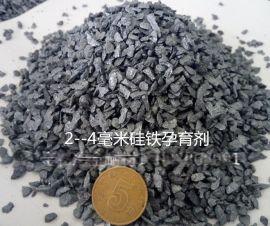厂家供应**硅钡钙孕育剂