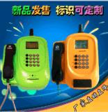 GSM插卡电话机腾高