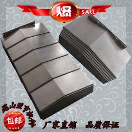 【厂家直销】钢板防护罩  不锈钢材质  订做