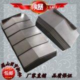 【廠家直銷】鋼板防護罩  不鏽鋼材質  訂做