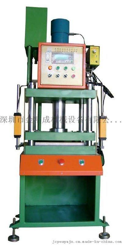 精密四柱液压机|精密四柱压力机