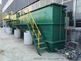 喷漆废水处理设备 MHWWT-TZ-2 上海沐辉环保科技有限公司