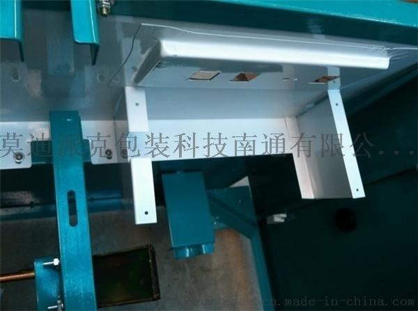 ST-630高台捆包机  立式捆包机