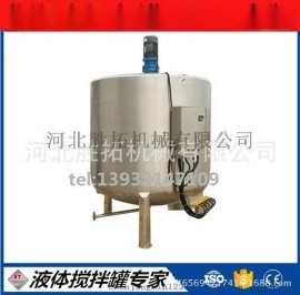 河北电加热反应锅双层保温套夹层罐真空密封搅拌桶多规格定制厂家