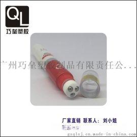 D19三滚珠眼霜软管 乳液、**眼霜10-20ML 化妆品软管包材生产