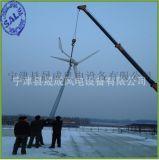 供應青島地區500W小型照明風力發電機 安裝簡單,價格優惠