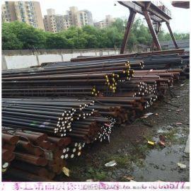 【25CrMo4】上海供应冶钢25CrMo4(1.7218)圆钢 材质优价格低