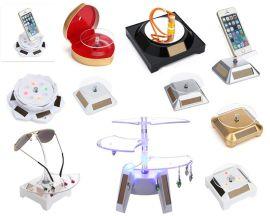 太阳能旋转展示台 手机手表耳环眼镜展示架