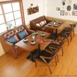 经典主题咖啡厅卡座沙发定制 现代餐厅卡座餐桌椅组合 卡座定做