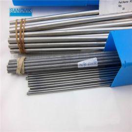 进口耐磨钨钢圆棒硬质合金钨钢圆棒毛坯钨钢圆棒价格