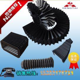 专业生产机床防尘罩 导轨风琴防护罩 设备防尘保护罩