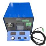 東莞藍盾品牌UV無級調電子電源