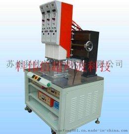 供应2016**品质超声波塑料焊接机超声波焊接机
