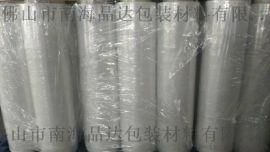 佛山南海厂家供应45PE全新料拉伸长缠绕膜物流打包拉伸膜品达包装