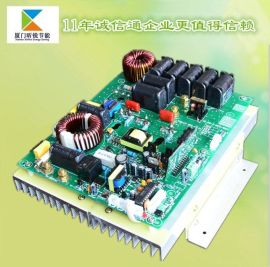 原厂低价现货供应单相半桥5KW【电磁加热控制板】——模拟版本︱吹膜机节电设备