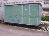 供应长联电气欧式预装高压箱式变电站YBM高压成套开关设备,KYN28A-12,中置柜,美变