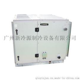 批发新晃SDK-M型柜式空气处理机组