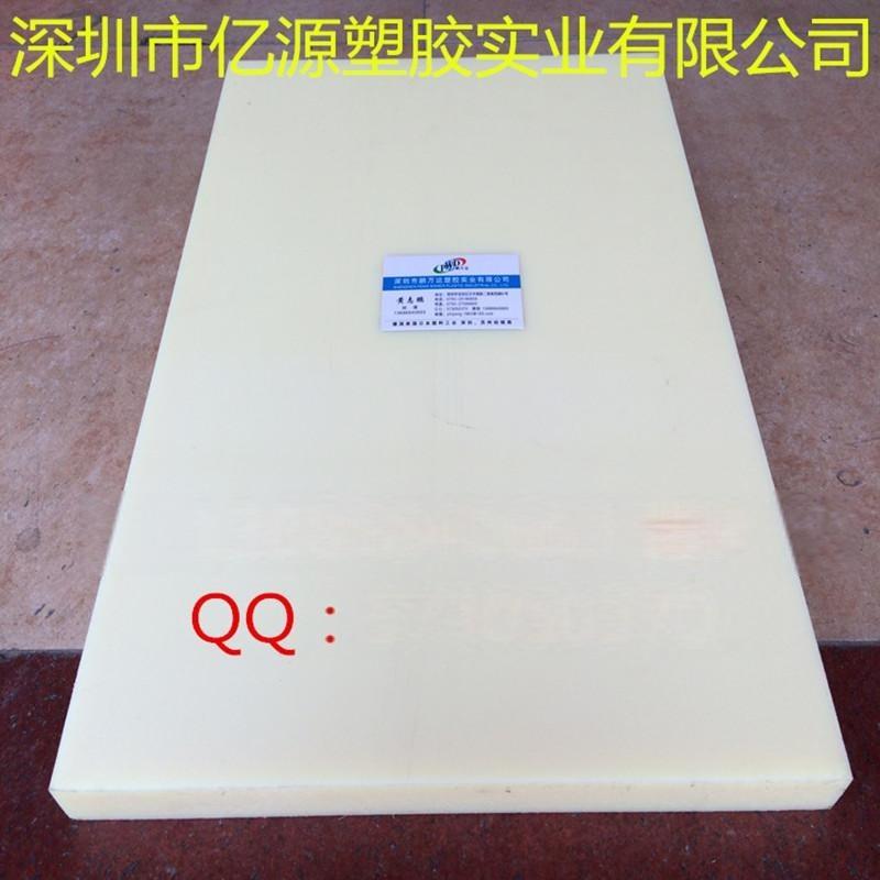 ABS板材 黑色ABS板棒 阻燃ABS板材 米黄色ABS板棒 耐高温ABS板材