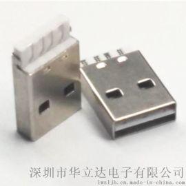 USB连接器 双面插A公2.0 电脑数据线插头