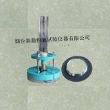 渗水试验仪/路面水分渗透仪/路面渗水仪TD730-2型 价格