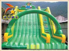童星游乐 充气大滑梯 广场新型游乐设备 火热上市
