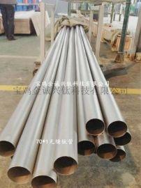 厂家供应 TA2无缝纯钛管 换热器  钛管