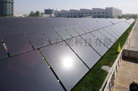 交大光谷供应硅基薄膜太阳能光伏板