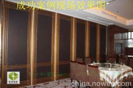酒店活动隔断 酒店活动隔墙 酒店活动屏风专业设计免费提供CAD效果图参考